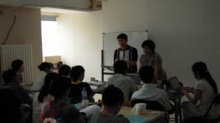 10.07.16 CITS 중국지부활동