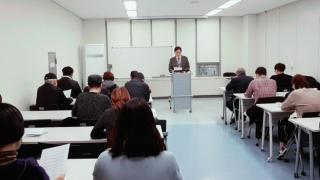 17.06.05~26, 17.11.06 부천시정신건강증진센터 3회 교육