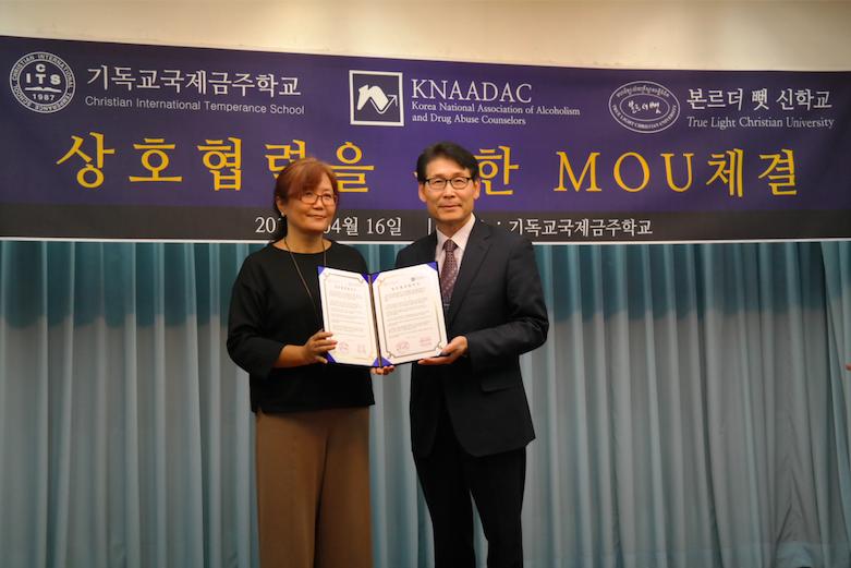 CITS·KNAADAC, 캄보디아 본르더 뻣 신학교와 MOU 체결
